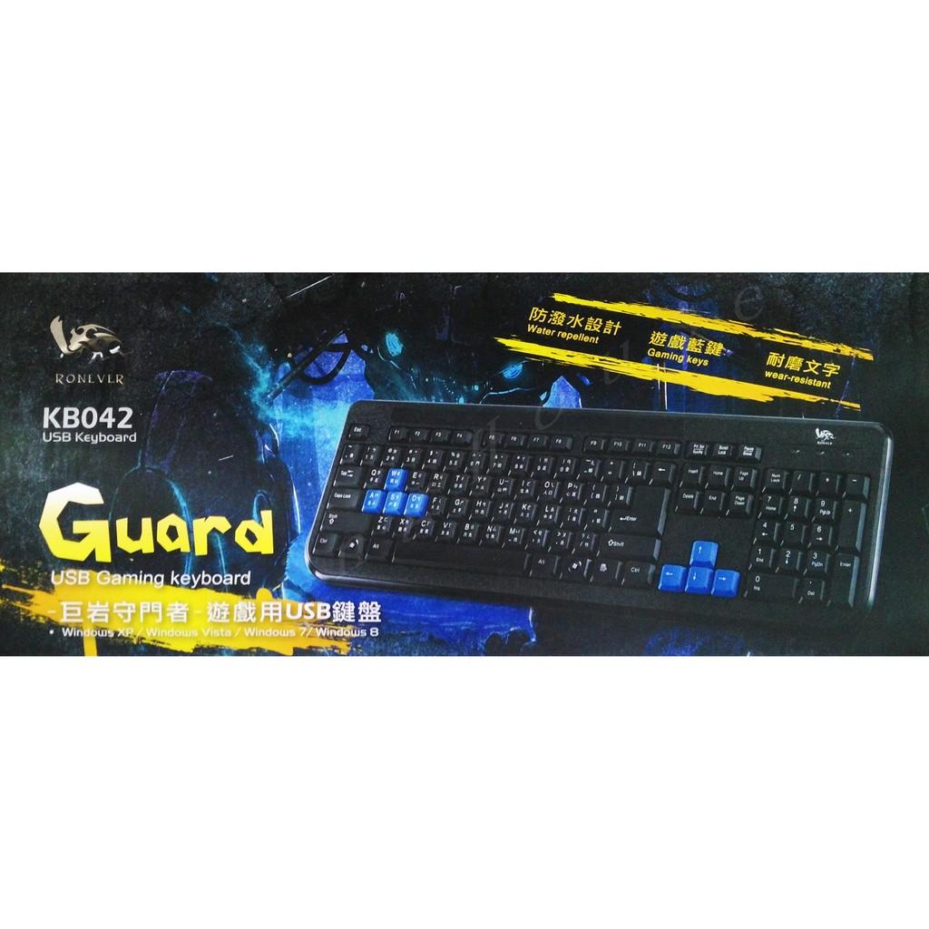 ~KingHouse ~~RONEVER ~Guard 巨岩守門者遊戲用USB 鍵盤電競鍵