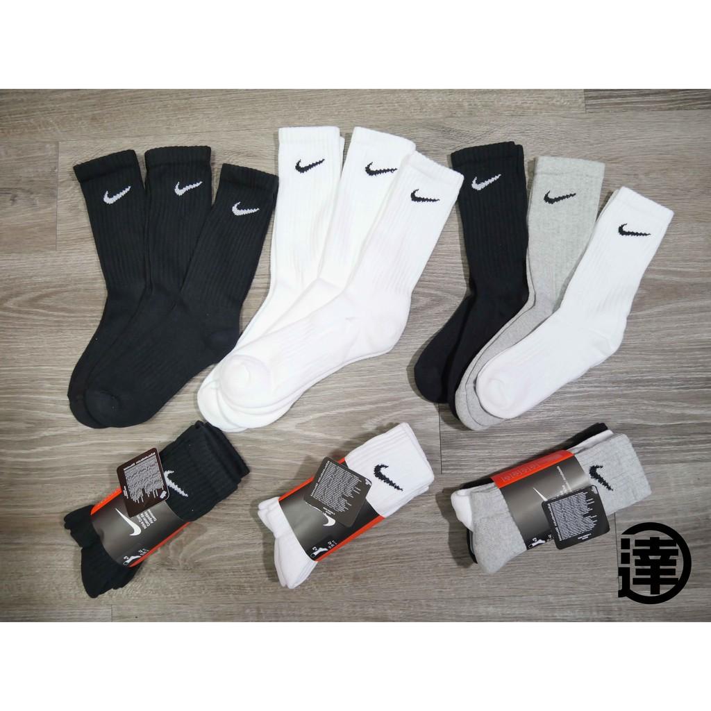達克 NIKE SOCK 長棉襪黑白灰三色高筒襪三雙同捆小勾打球健身穿搭余文樂