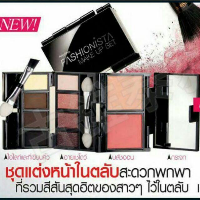 Mistine FASHIONISTA 10 色化妝盒