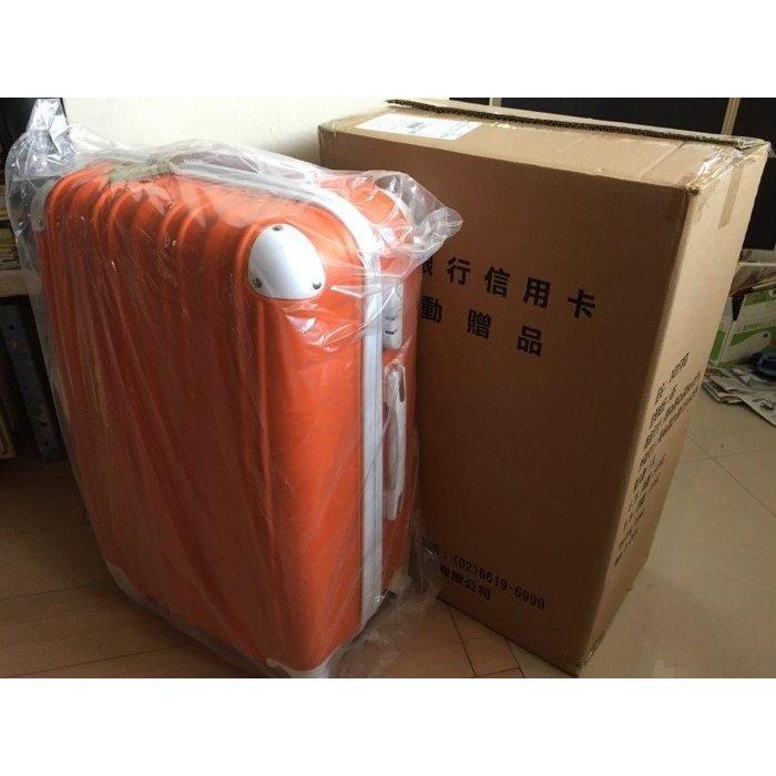 DISEGNO 24 吋 條紋行李箱登機箱橘一個花旗信用卡贈品物品大件請 或 包裹