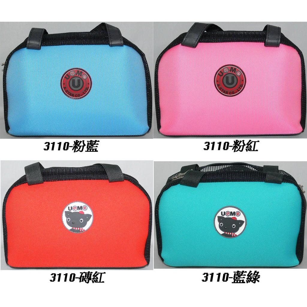 送透明筆袋UNME 3110 餐袋便當袋手提袋BAIHO 3077 3037 3071 3