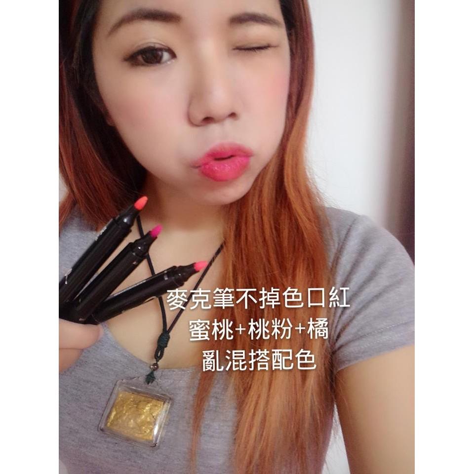 精靈家❤泰國 Mistine 不掉色雙頭口紅麥克筆口紅yes its lip