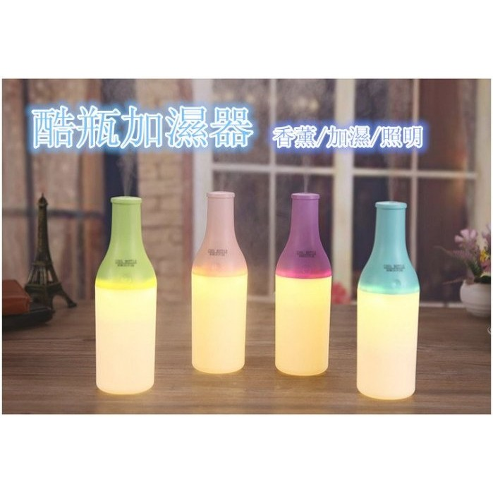 酷瓶加濕器usb 迷你 卡通保濕器靜音家用淨化器香薰加濕器迷你家用空氣加濕器