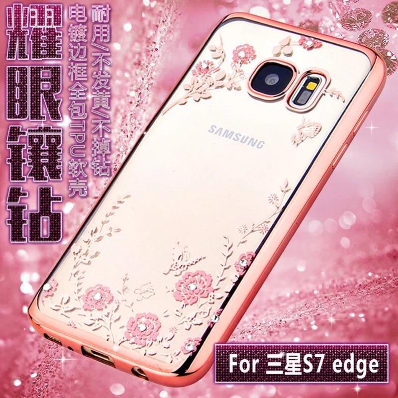 三星s7edge 電鍍水鑽軟殼全包式軟殼粉紅花水鑽s7edge 保護套手機殼手機套
