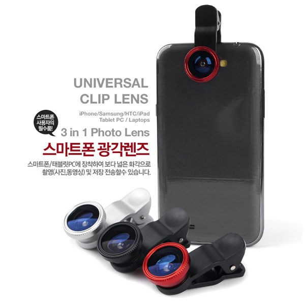 手機夾式特效鏡頭魚眼廣角微距三合一