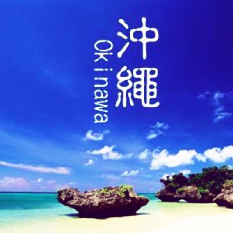 樂桃航空 沖繩4 天來回機票