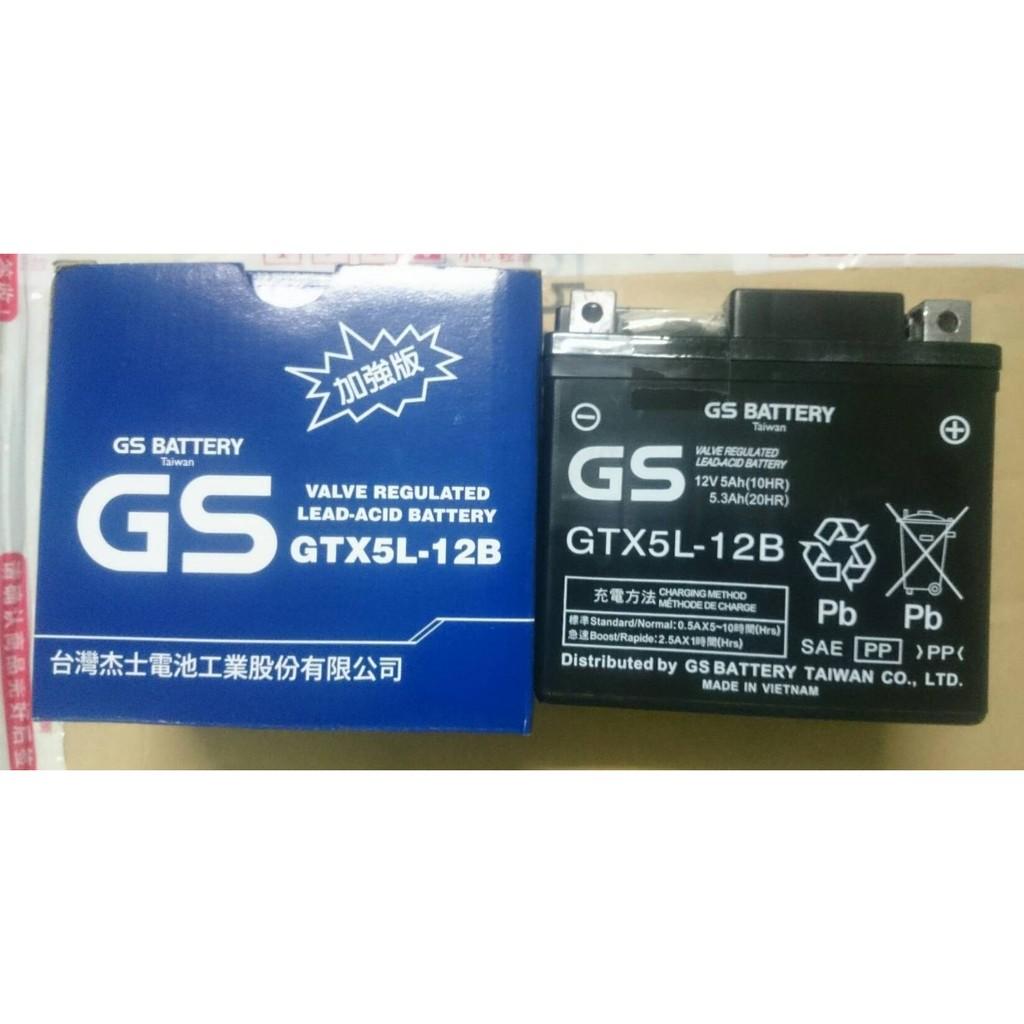~開幕衝 ~ GS 統力加強型GTX5L BS GTX5L 12B 5 號機車 密閉型電池