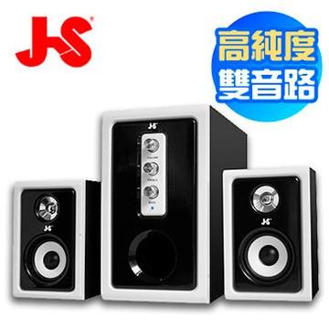 JS 淇譽電子JY 3013 三件式多媒體喇叭系統JY3013 2 1 聲道