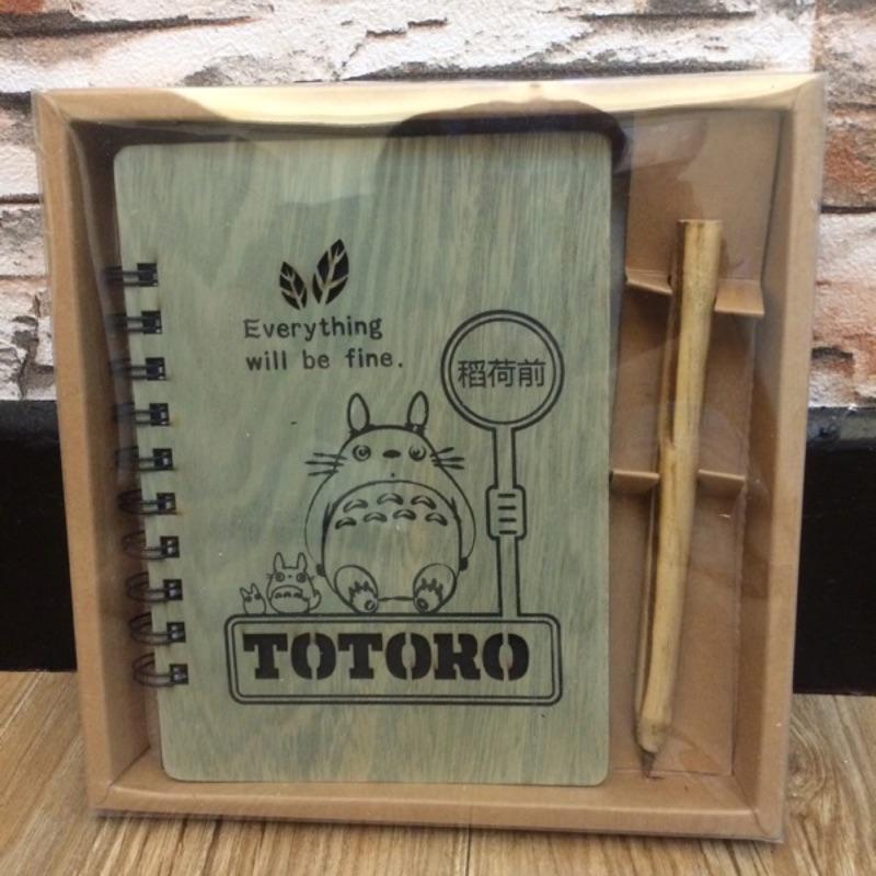 丶木質筆記本