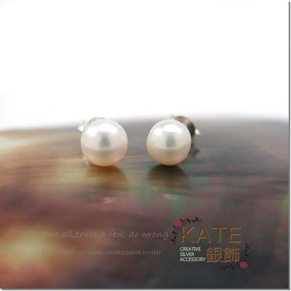 KATE 銀飾~天然珍珠柔白~秀氣甜美~7mm ~上班實搭款~925 純銀寶石耳環生日情人