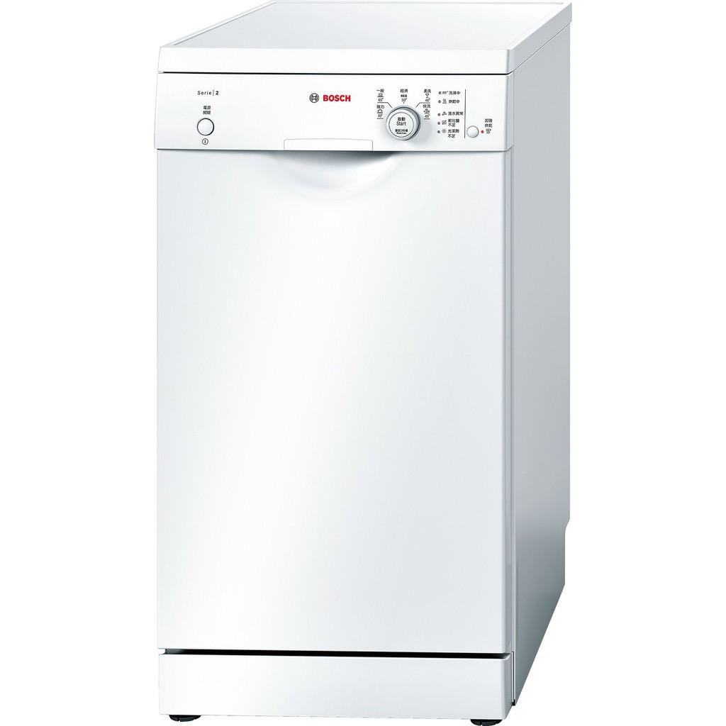 【KY生活館】德國博世 BOSCH SPS50E12TC 2系列 獨立式洗碗機
