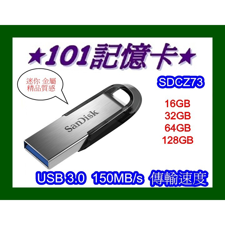 16GB 16G SanDisk Ultra Flair USB 3 0 150MB SD