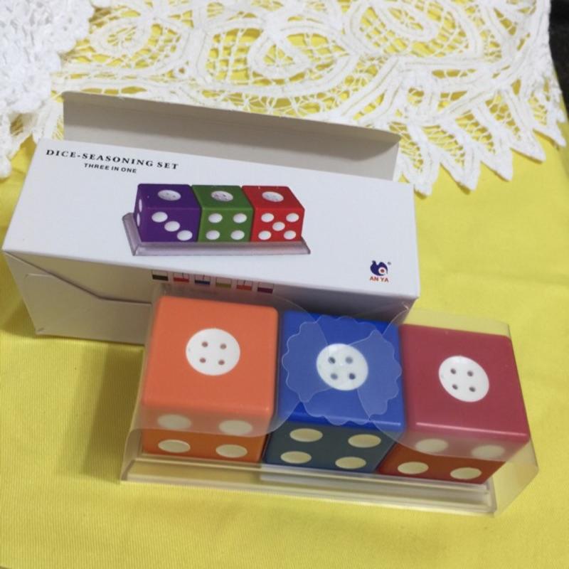 mysilvernet 骰子調味座