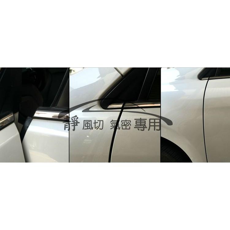 Subaru Forester 系列全車系 汽車隔音條A 柱隔音條B 柱隔音條車門AX00