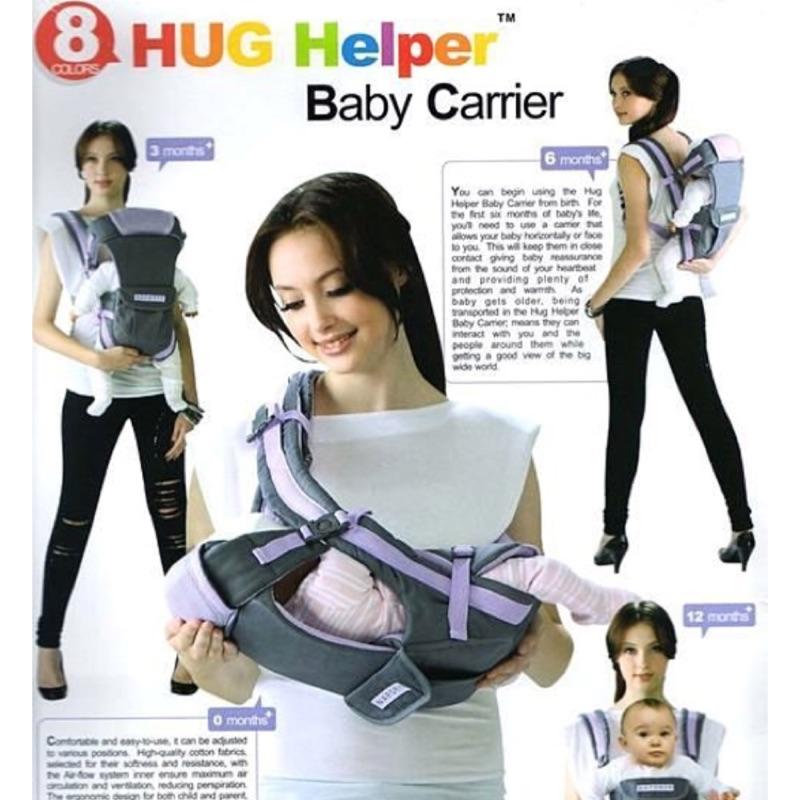 [寬寬熊]Naforye 拉孚兒哈格幫手多 嬰兒揹巾四方向4 方向外出揹巾背巾
