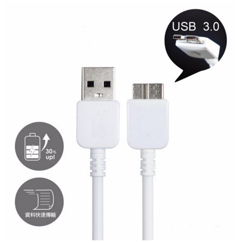 ~eYe 攝影~高速傳輸Micro USB 3 0 充電傳輸線珍珠白1 5M Samsun