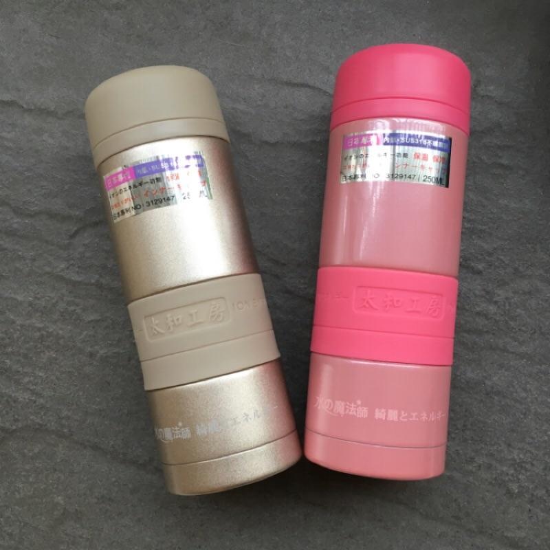 已降價 ✨~太和工房~負離子元素保溫瓶250ml 限定版 附盒保溫杯太和水壺