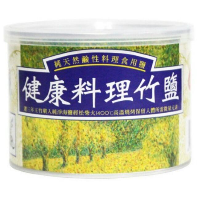 綠太陽健康料理竹鹽300g