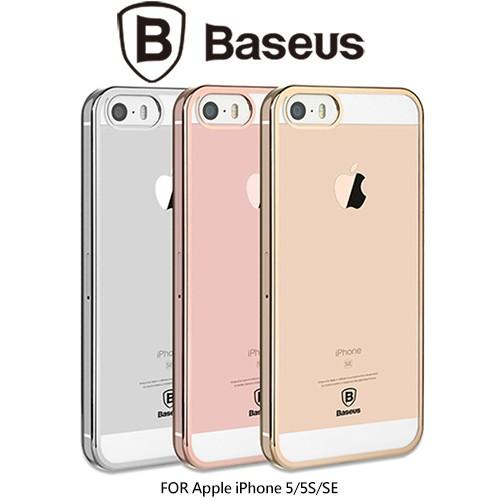 BASEUS Apple iPhone SE 5 5S 明燦殼金色錆色玫瑰金