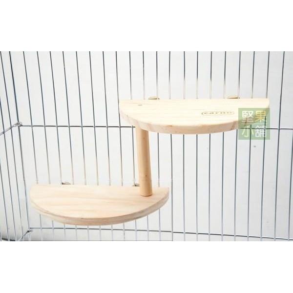 ~原味堅果小舖~實木製品雙層半圓跳板跳台寵物鼠鳥休息玩樂用