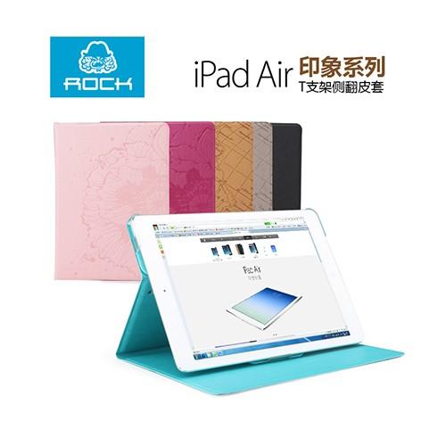 ~ ~ROCK 印象輕薄 iPad AIR 智慧休眠喚醒SmartCover 支架側翻皮套