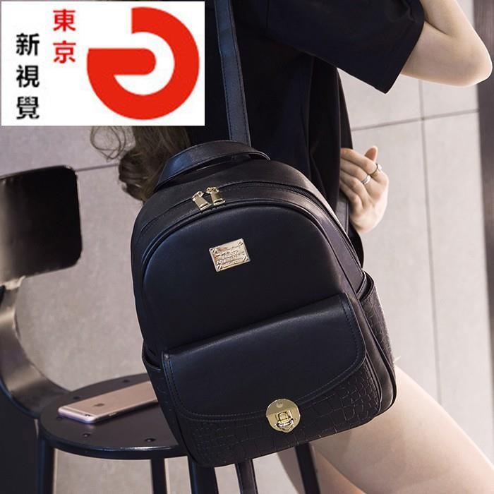 2016  女包雙肩包女士包包百搭日 潮 旅行背包女 皮包東京新視覺