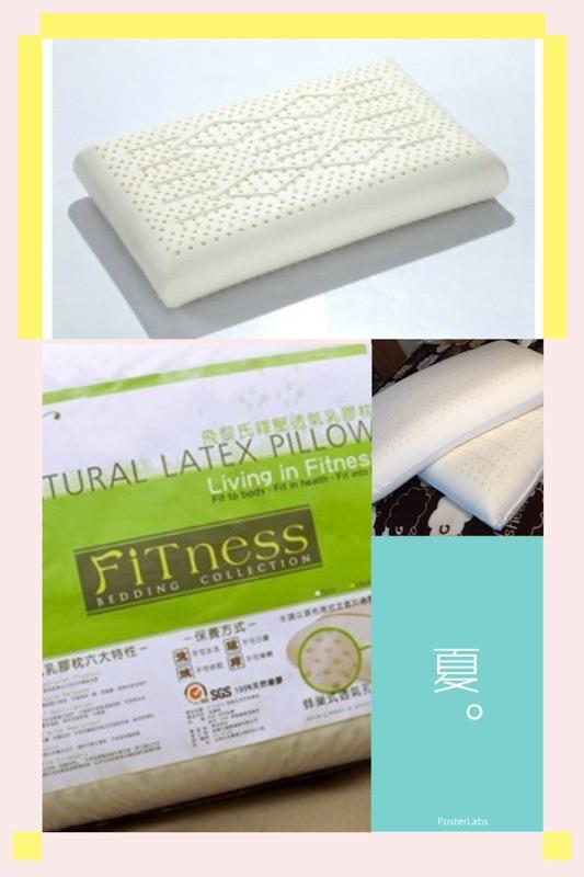 ~龢瑪傢居~飛黎氏釋壓透氣菱格紋乳膠枕一對2 入1200 元