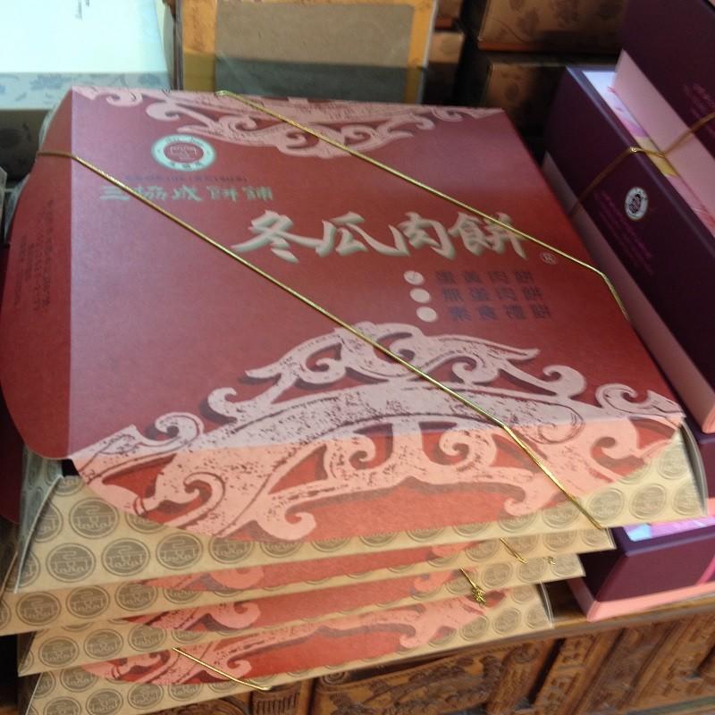 三協成餅鋪冬瓜肉餅、各式禮餅(咖哩/綠豆椪/紅豆麻糬/魯肉/豆沙/素食)