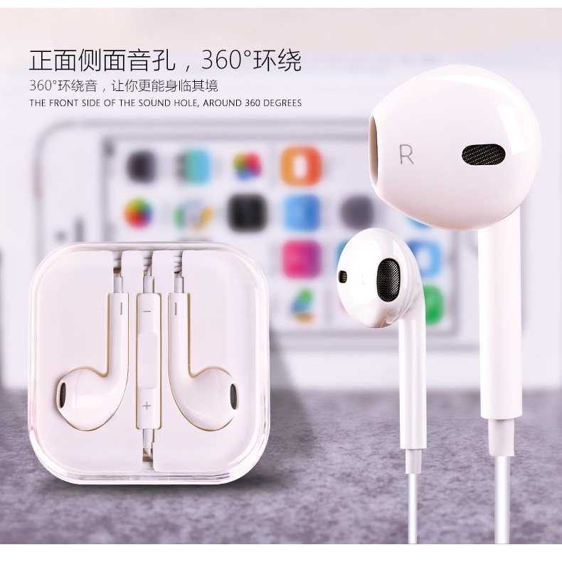 i5 i6s i6 plus 蘋果重低音360 度環繞音效線控耳塞式入耳式線控帶麥入耳式耳