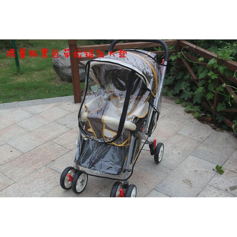 新拉鍊款加大 型透明防水透氣嬰兒手推車雨罩兒童傘車防風雨