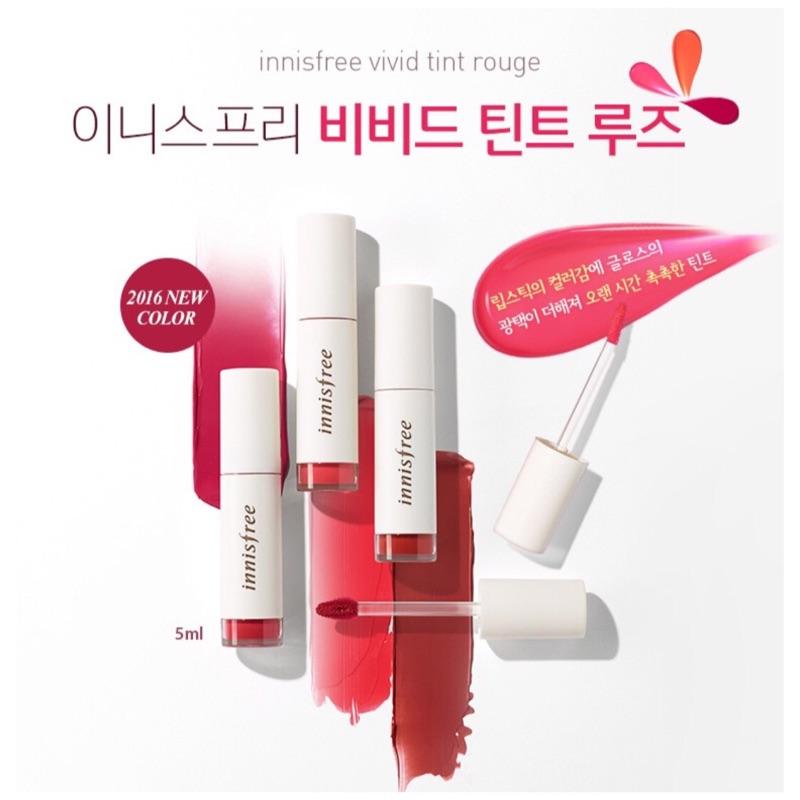KC  ✈️韓國美妝innisfree 果漾甜心蜜唇釉