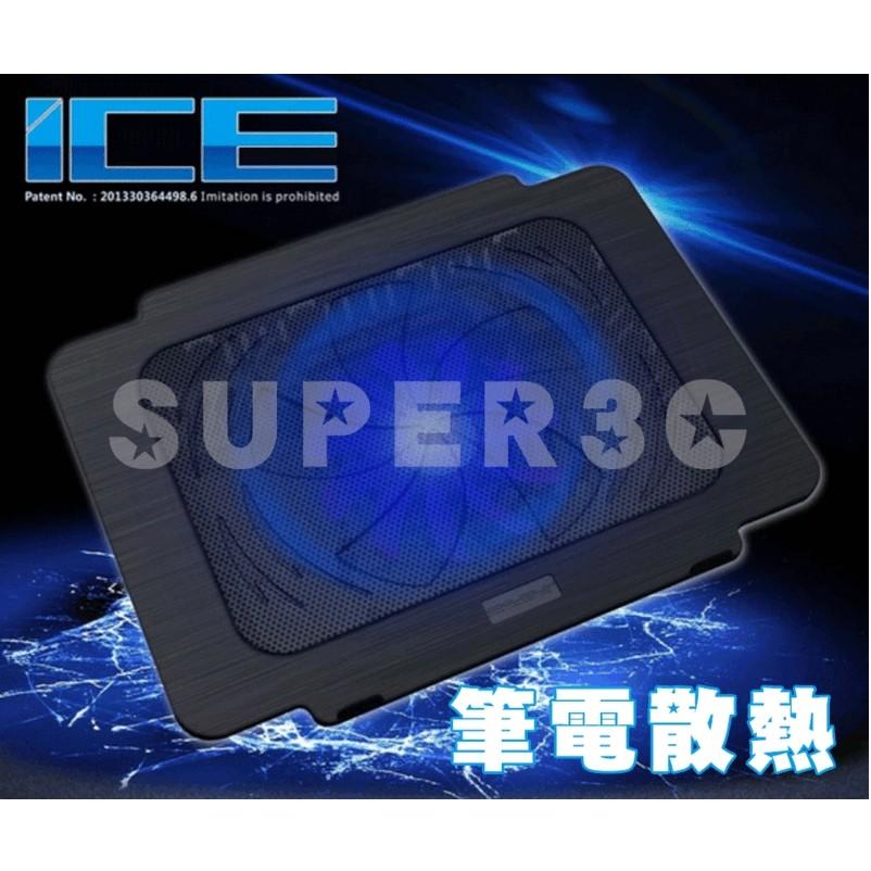 新竹~超人3C ~K16 筆電散熱墊器座超薄静音筆記型電腦大風扇NB 14 15 吋009