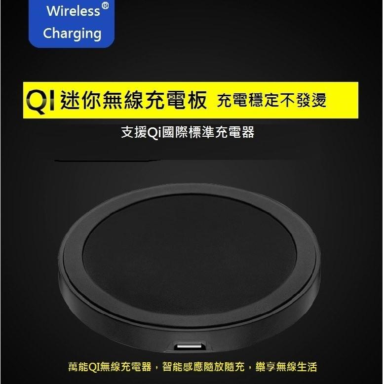 ~G108 ~彩色迷你Q5 無線充電板QI 無線 充電板無線充電座
