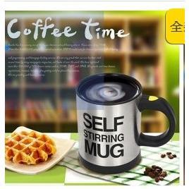 地攤站 自動攪拌咖啡杯帶蓋電動懶人咖啡杯套裝不銹鋼馬克杯正品130