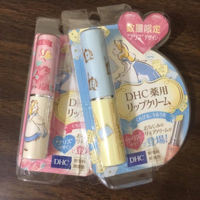 DHC 愛麗絲限定包裝護唇膏