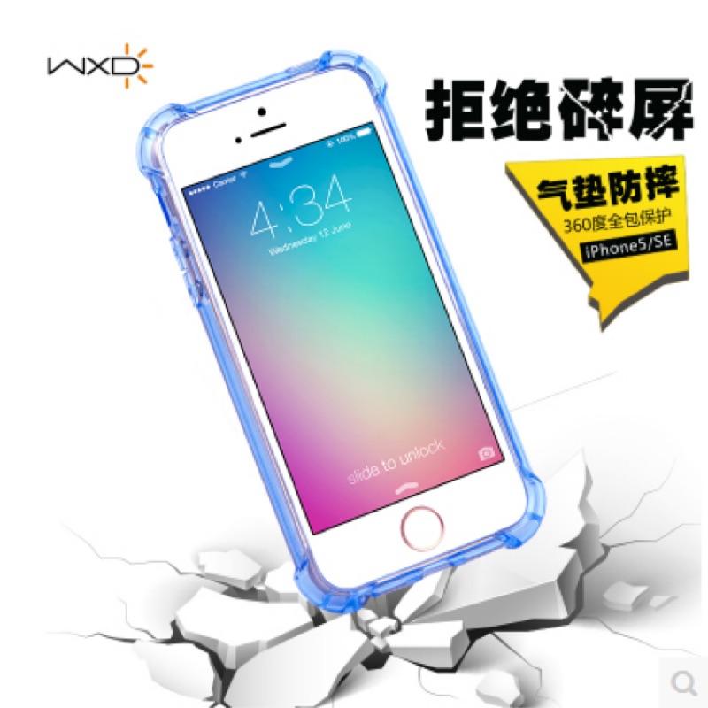 iphone7 7plus 四角空壓氣墊防摔殼氣墊空壓四角加厚iphone7 防摔殼iph