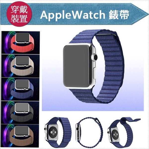 蘋果手錶Apple Watch 磁力回吸錶帶磁力錶帶皮紋商務錶帶磁力調節A5B447