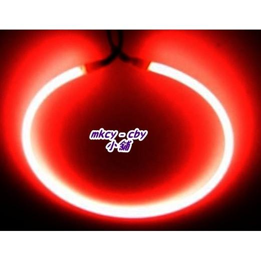 光圈CCFL 冷陰極管天使眼惡魔眼魚眼光圈直徑約9cm 90mm