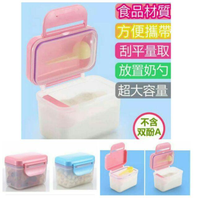 攜帶式奶粉盒便攜式奶粉盒食物保存罐零食密封罐調味料罐儲物盒分裝盒