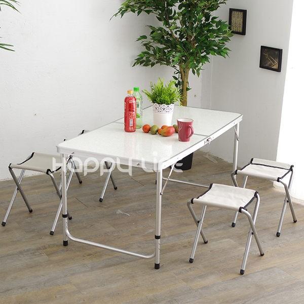 ~限宅配~不可超取~折疊桌鋁合金一桌四椅野餐桌露營摺疊桌椅TRENY 休閒椅~YV5154