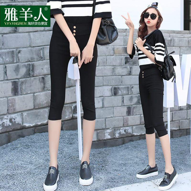 七分褲女 外穿顯瘦高腰 馬褲彈力大碼薄款打底小腳 女褲