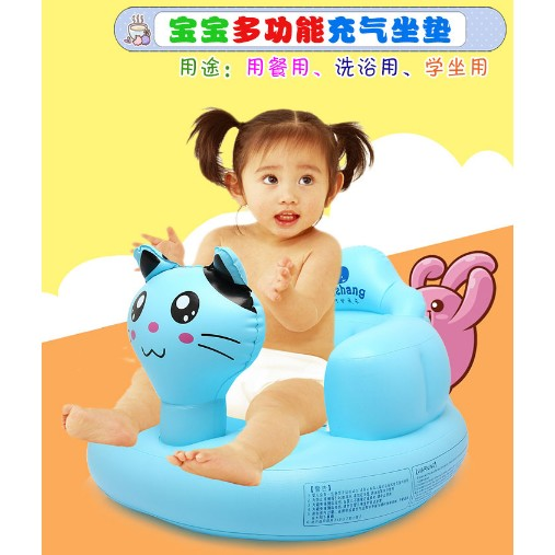 幼嬰兒充氣小沙發寶寶學坐椅BB 就餐座椅便捷多 浴凳加大加寬厚韓 99