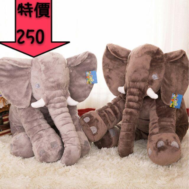 宜家ikea 雅特斯託大象抱枕嬰兒安撫睡眠小大象公仔抱枕毛絨玩具