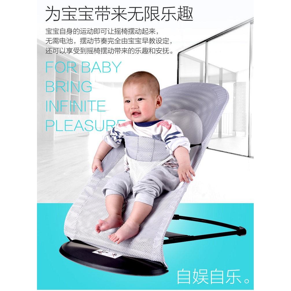 大量 媽媽 哄寶神器新生嬰兒平衡搖椅安撫椅兒童寶寶搖搖椅搖籃床安撫搖床