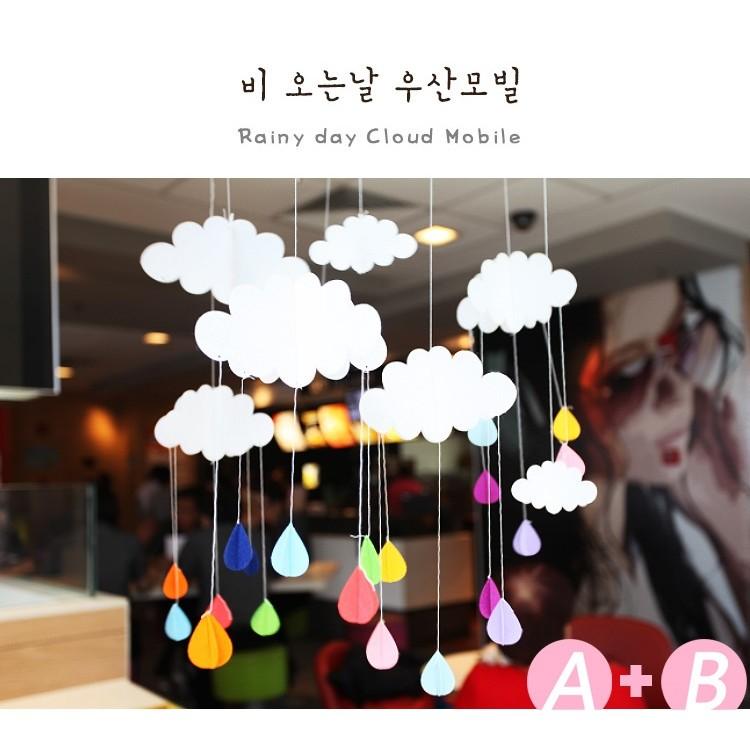 ~追花~不織布立體夢幻雲朵小雨滴RAINY DAY 吊飾2 款~兒童房櫥窗佈置道具毛氈吊飾