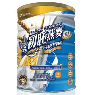 ~JOINTWELL ~初胚燕麥高鈣植物奶PLUS 850g 罐