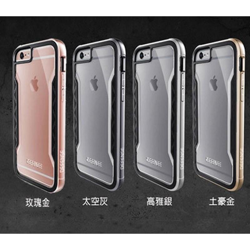 X DORIA IPHONE 7 7 PLUS 刀鋒系列手機保護殼~ ~