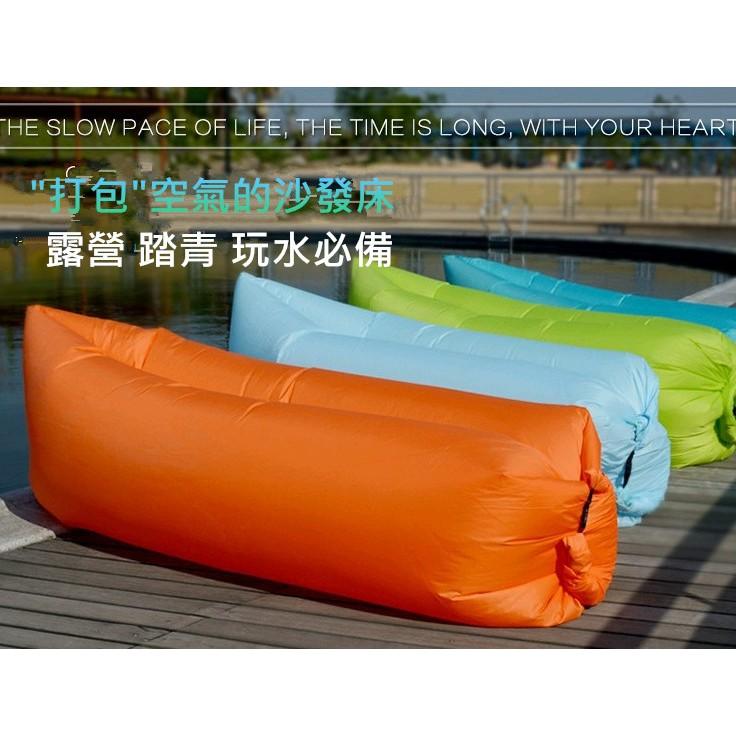 懶人沙發空氣沙發 充氣墊類LAMZAC 充氣床沙發床懶人床充氣沙發懶人床露營玩水