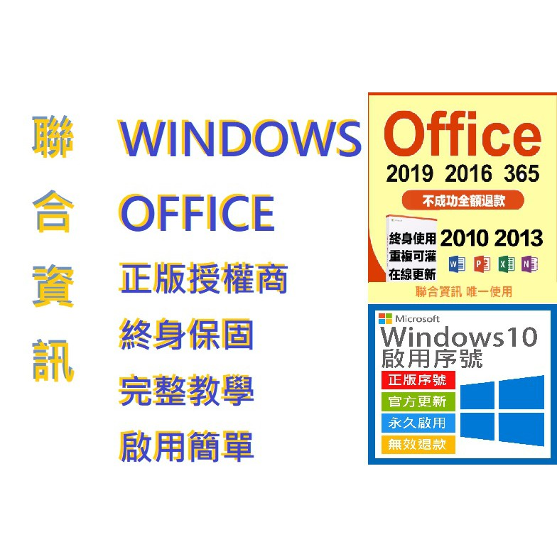 office 2016 序號 產生 器