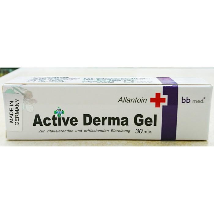 德國活膚植物凝膠Active Derma Gel 30g 七葉素、尿囊素、維生素B5